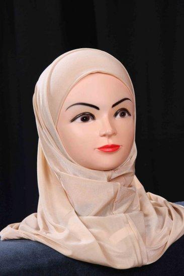 Amira beige hijab.