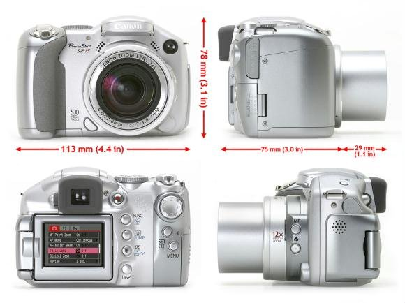 """Canon Powershoot S2IS - 5.0 Megapixel Ultra-Zoom Digital Camera With 12x Optical Zoom and 1.8"""" Lcd"""