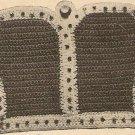 Crochet - Royal Crown Pan Pot Holder (ref: e1029c)