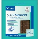CET Veggiedent 30 Small Chews Vegetarian Vegan Dog Treats