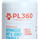 Arthogen Plus Advanced Chew Tabs for Dogs 90ct
