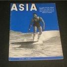 Asia July 1940 Neanderthal Man,America's 2 Ocean Dilema