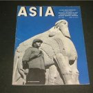 Asia May 1940 Baghdad Museum,Offense & Defense In China
