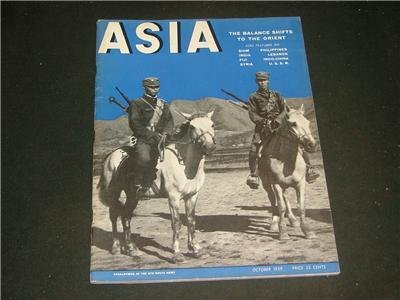 Asia Oct 1939 Balance Shifts To The Orient,U.S.S.R.