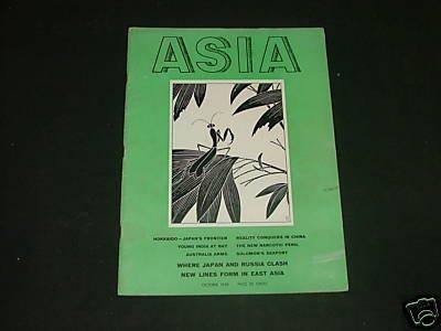 Asia Oct 1938 Japan's Frontier,Australia Arms,Narcotics