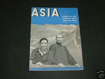 Asia Jan 1939 China At Bay,Japan's Navy,Jung On China