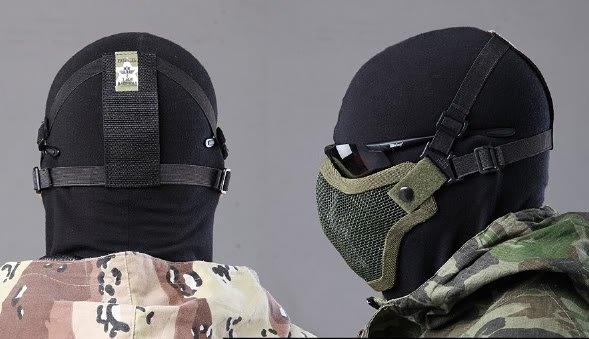 Half Face Metal Mesh Protector Mask