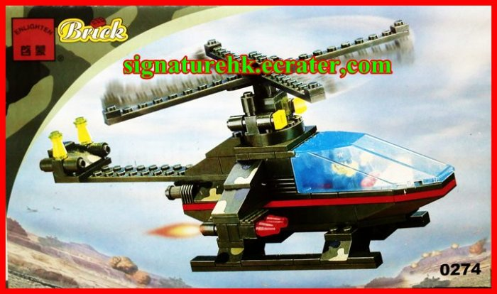 Army Military Air Helicopter Bomber Soldier Block Brick fit lego (NEW - 50% OFF TO EBAY)