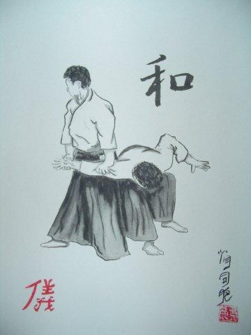 Aikido art Wa (peace)