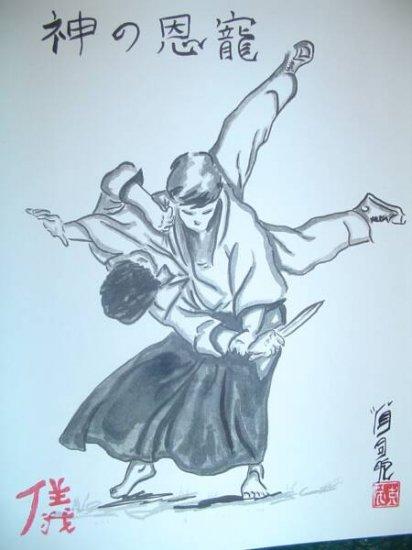 Aikido grace of god