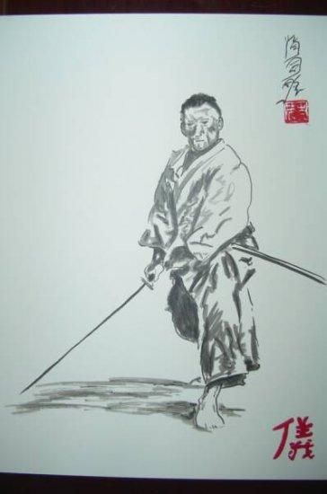 Iaido art