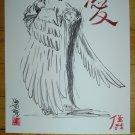 Japanese kanji, gift, love, love kanji, calligraphy