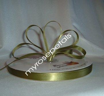 "Ribbon - Satin Ribbon- 3/8"" Single Face 100 Yards (300 FT)- Sage -Sewing-Craft -Wedding Favors"