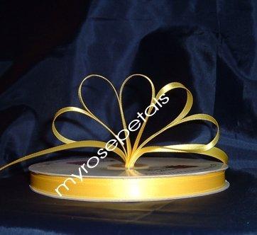 "Ribbon - Satin Ribbon- 3/8"" Single Face 100 Yards (300 FT)- Yellow -Sewing-Craft -Wedding Favors"