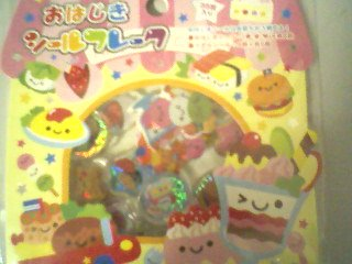 Kamio Happy Foods Sticker Sack