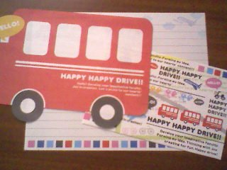 Kamio Japan Happy Happy Drive Loose Letter Set