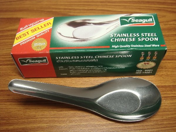 Set 12 Stainless Steel Asian Chinese Thai Soup Spoons