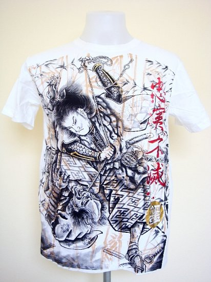 Emperor Eternity Japanese Samurai Warrior T-Shirt White Size L