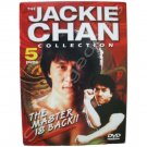 The Jackie Chan Collection - 5 DVDs