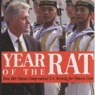 Year of the Rat by  Edward Timperlake, William C. Triplett II