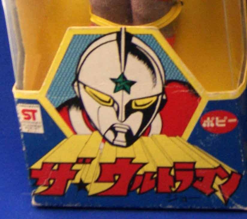 Mego Popy Ultraman Jonias Doll MIB Rare Japan Ultraman