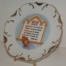 Serenity Prayer Vintage Collector Plate