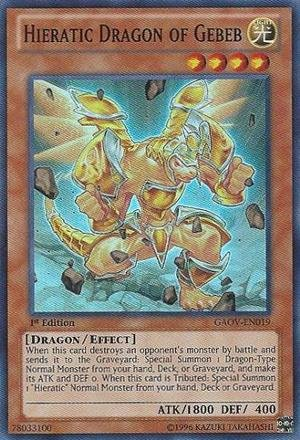 Hieratic dragon of gebeb (1st Edition)