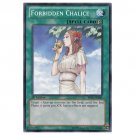 Yu-Gi-Oh! Forbidden Chalice (1st Edition) (BP01-EN082)