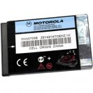 Genuine Motorola SNN5705B Battery used