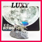 Startales Takara Royal Museum of Science Lunokhod I st1-4 Luxy Collectibles