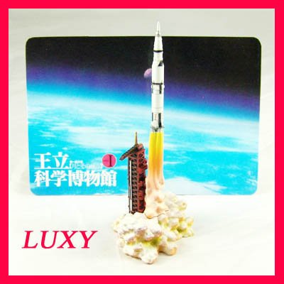 Startales Takara Royal Museum of Science Saturn V Luxy st1-5 Luxy Collectibles