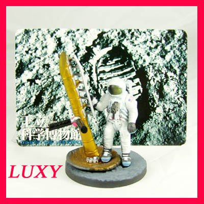 Startales Takara Royal Museum of Science Astronaut Luxy st1-6 Luxy Collectibles