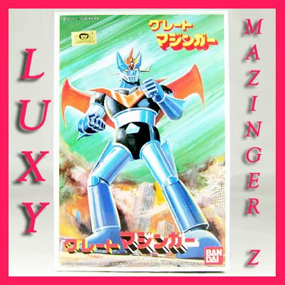 Bandai SF Mazinger Z Series 1-144 Figure Model II  Anime Luxy Collectibles