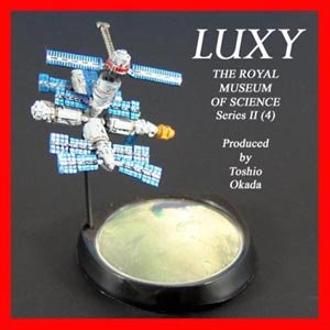 Startales Takara Royal Museum Science Mir Space Station Luxy Collectibles st2-4