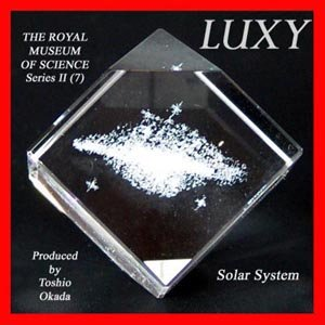 Startales Takara Royal Museum of Science Galaxy Crystal Luxy Collectibiles st2-7