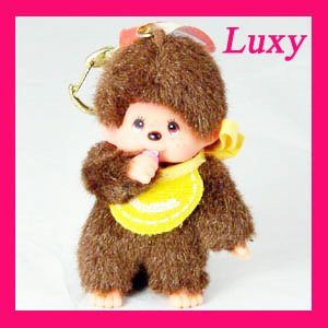 MONCHICHI Keychain Yellow Cute Sekiguchi LUXY Collectibles mo1