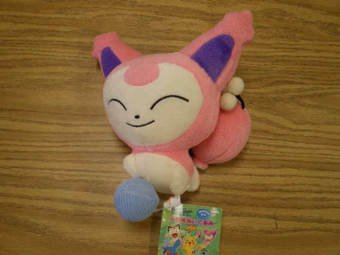 Skitty w/ball UFO Plush