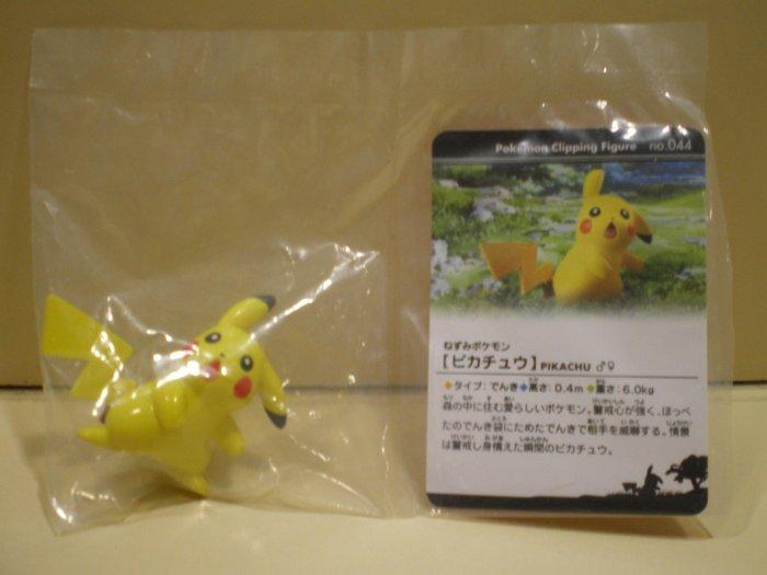 Pikachu Clipping Figure