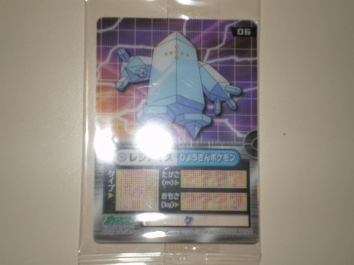 Regice Clear Card