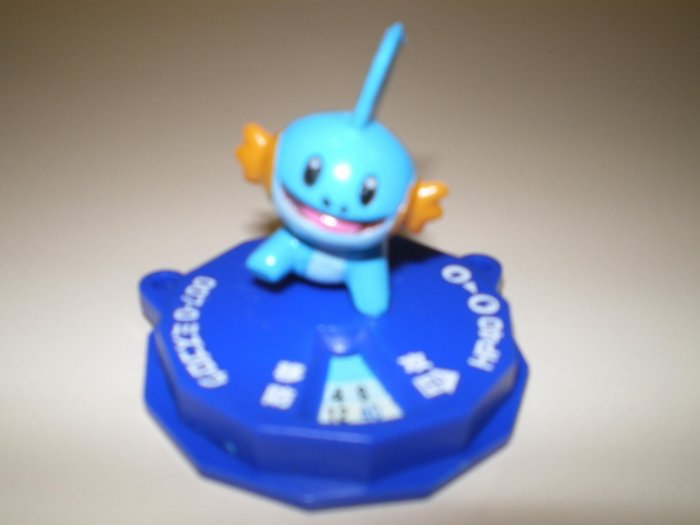 Mudkip Battle Spinner