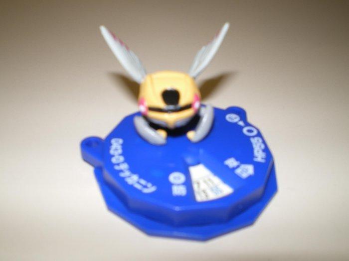 Ninjask Battle Spinner