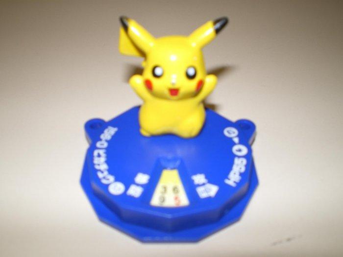 Pikachu Battle Spinner