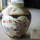CHINESE VASE- ZHONG GUO ZHI ZAO - CHINA MADE - GORGEOUS