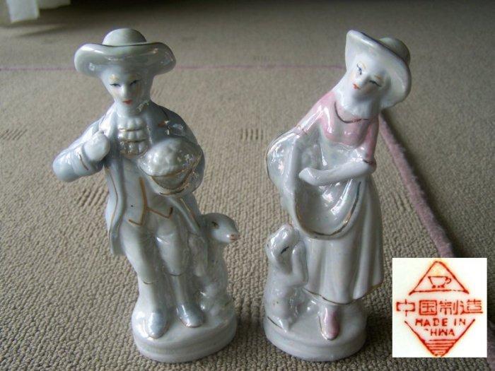 (2) Zhong Guo Zhi Zao Glazed Porcelain Figurine