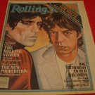 1980 Rolling Stones Mick Jagger -Big Business in Old Records isue No.324