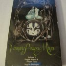 Vampire Princess Miyu  Volume 2 English Dialogue Japanese Animation VHS SEALED NEW