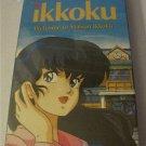 Rumiko Takahashi's Maison Ikkoku Welcome to ..Japanese Animation In English  SEALED NEW vhs