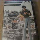 Riding Bean VHS NEW SEALED Japanese Animation Subtitled in English