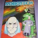 Robotech Master Figure Sealed 1985 By Matchbox