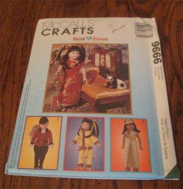 "McCall's 9666 Global Friends 14""-18"" Doll Pattern China Egypt UNCUT factory fold"
